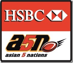 2013 HSBC A5N Logo Stacked_Final_thumb