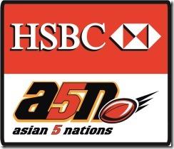 2013 HSBC A5N Logo Stacked_Final_thumb