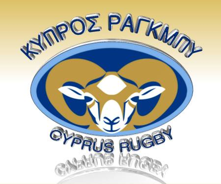 cyprus2016