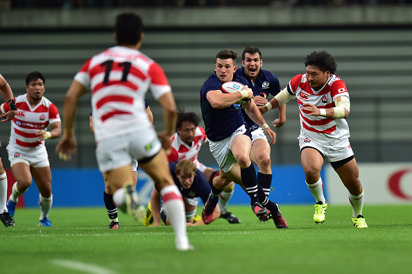 Japan v Scotland - Rugby International Friendly