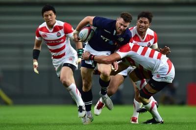 Japan v Scotland - Rugby International Friendly